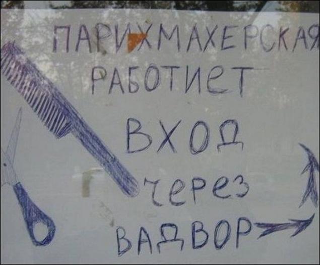 Смешные картинки с надписями на русском языке