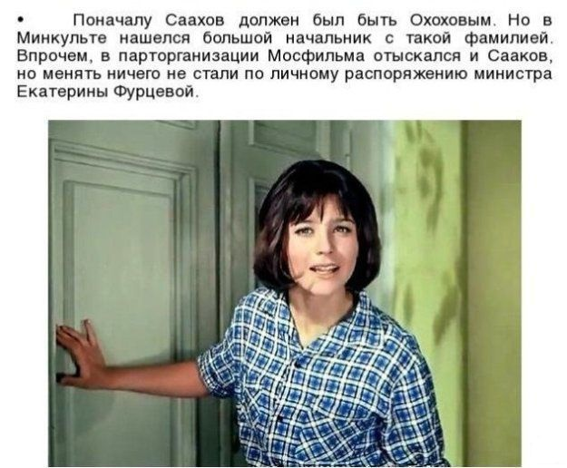 Самые красивые советские актрисы 85 фото