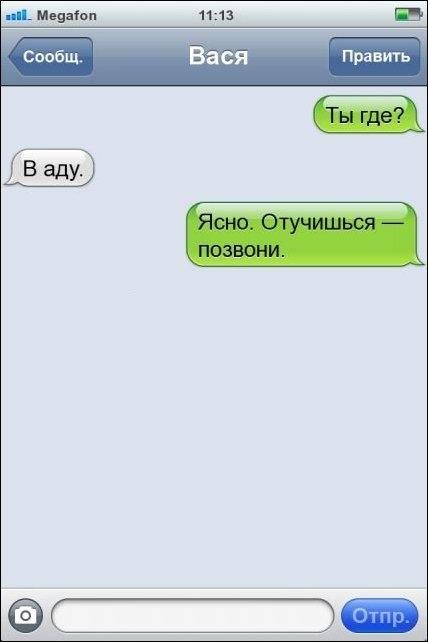 Ɯх 趣 的 短 信 对 话