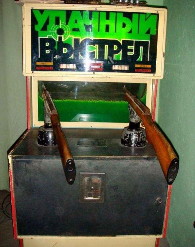 Игровые автоматы с игрушками играть lang ru