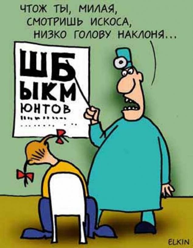 Цветами бумаги, день офтальмолога прикольные картинки