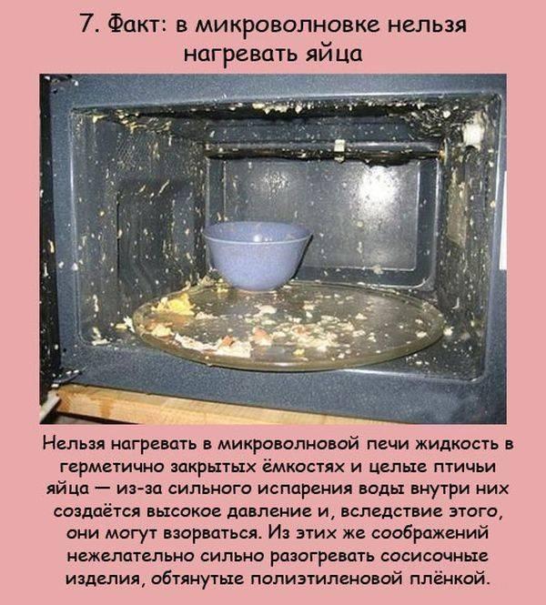 Каши гречневые Как варить гречневую кашу