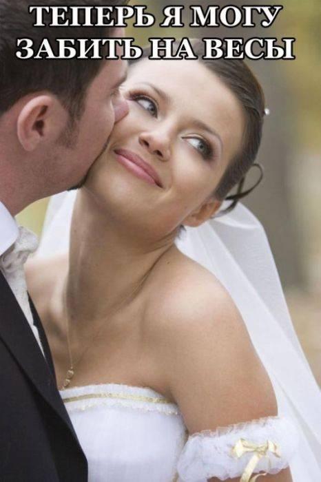 Маленькие картинки, картинки о замужестве прикольные