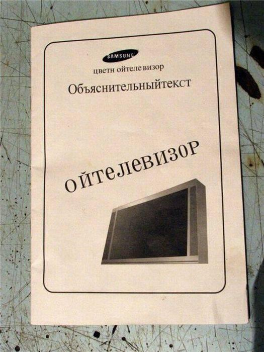 Русские тёлки отжигают онлайн 11 фотография