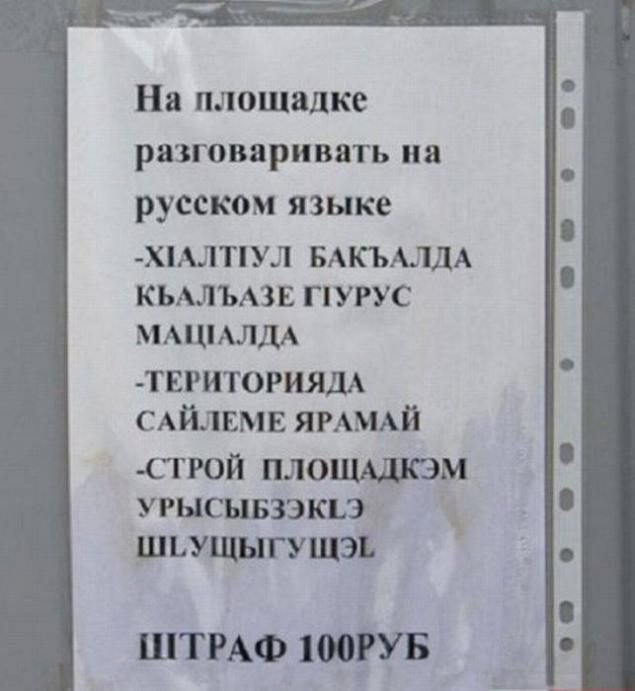 http://bashny.net/uploads/images/00/00/35/2013/05/09/aebe9e1189.jpg