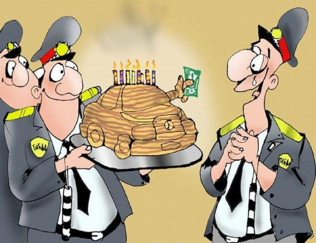 Прикольное поздравление с днём рождения гаишнику