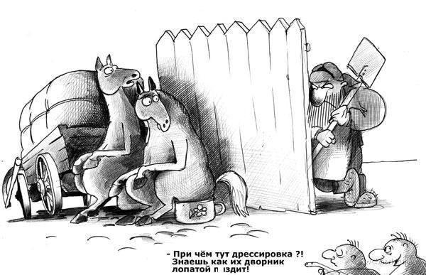 Российские специалисты из ведомства Сергея Шойгу похоже нашли эффективную вакцину от свидомизма.