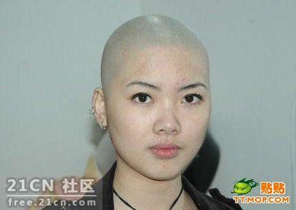 Asian with shaved