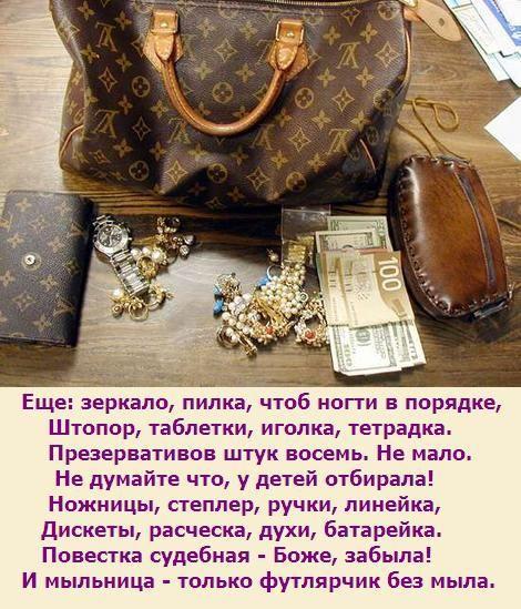 Косметичка сумка louis vuitton