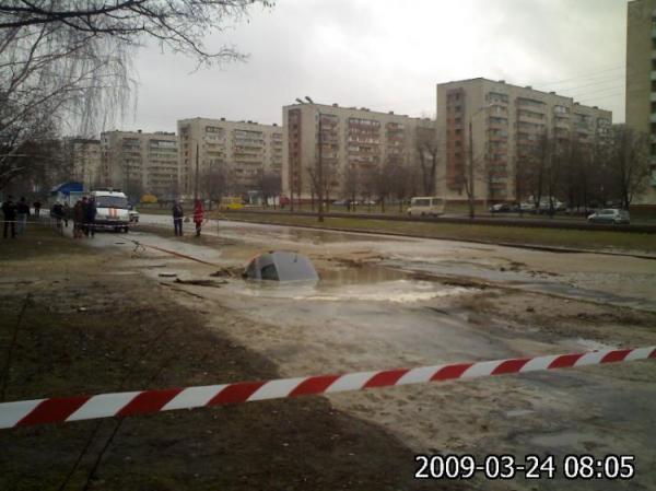 发生在大街上布尔加科夫。另外,从照片中的场景