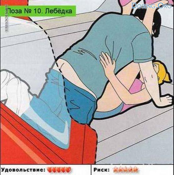 Порно фото голанские