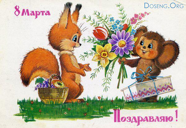 Поздравления с днём рождения в стихах красивые юмор фото 704