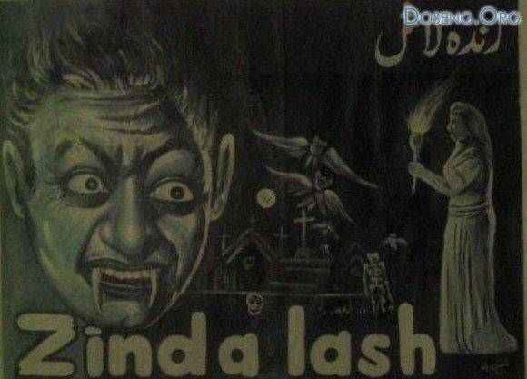 Индийские плакаты