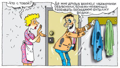 Анекдоты в картинках - Страница 1 из 2: http://bashny.net/tory/2013/05/16/anekdoty-v-kartinkah.html