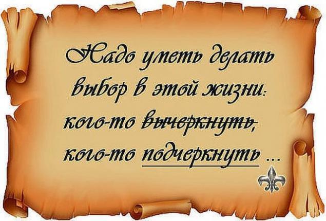Святитель Николай Сербский афоризмы  ПравославиеRu