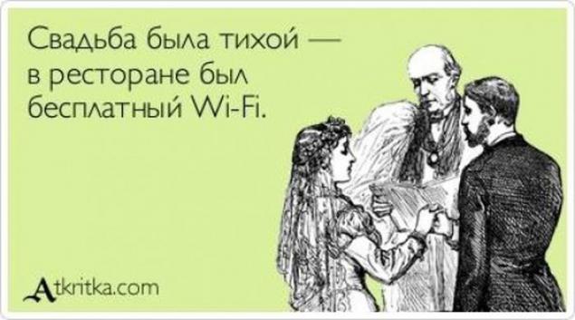 Моя дочь выходит замуж поздравления 149