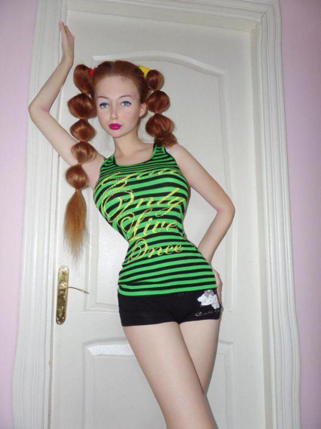 Смотреть порно с супер куколка 18 фотография