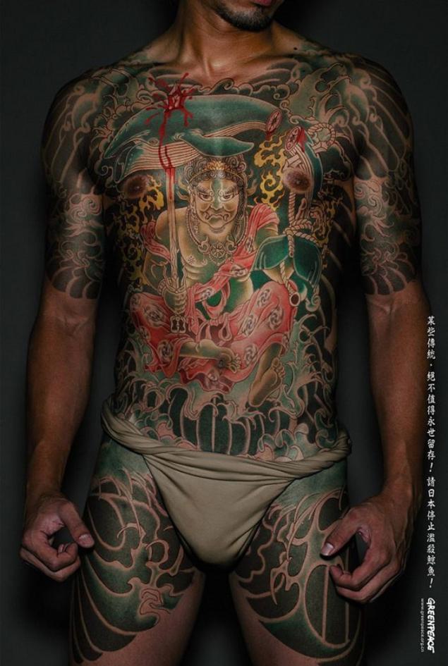 什么的背后瘪三纹身 - 文化根基和价值