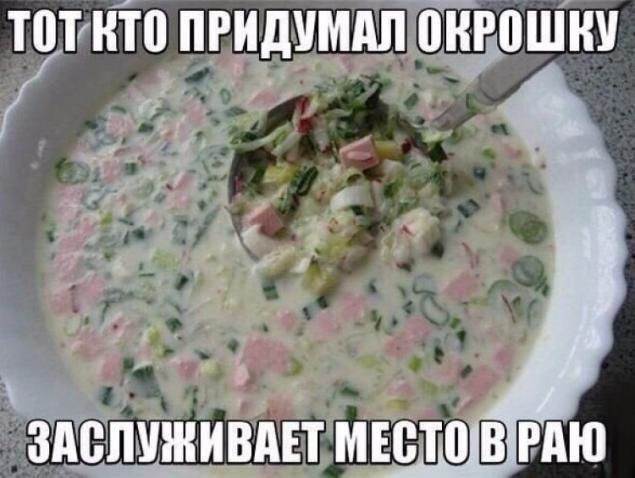 Окрошку на кефире рецепты