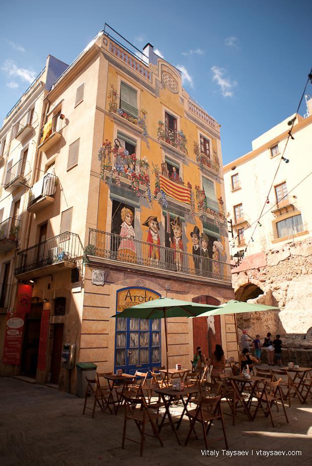 Недвижимость испании тарагона