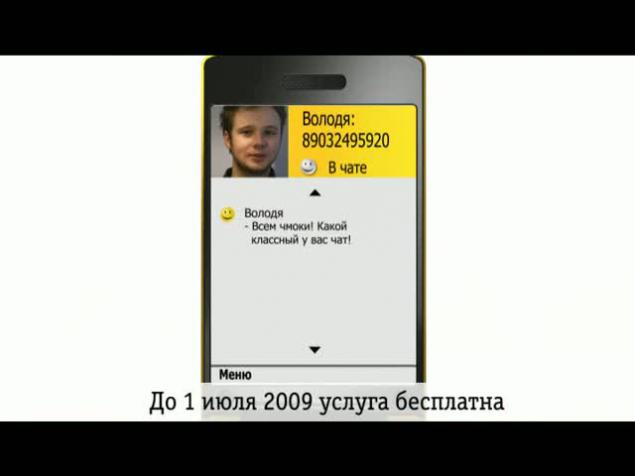 porno-v-reklame-bilayn
