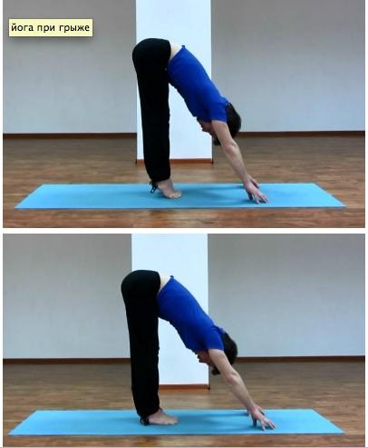 Return to йога при межпозвоночной грыже
