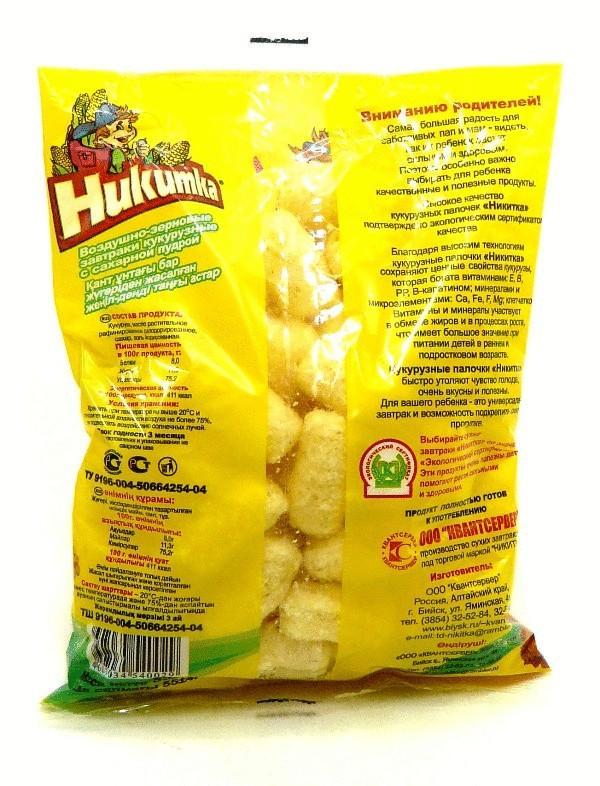 Кукурузные палочки беременным вред