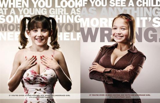 Порно рекламный москве