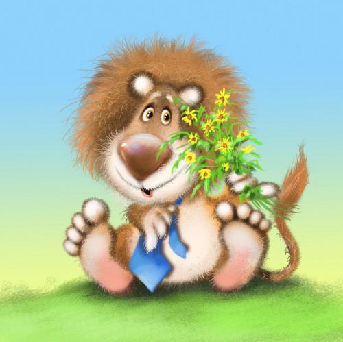 Прикольное поздравление с днем рождения львице 14