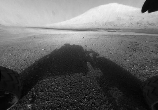 Mars Curiosity Rover Lands On Mars