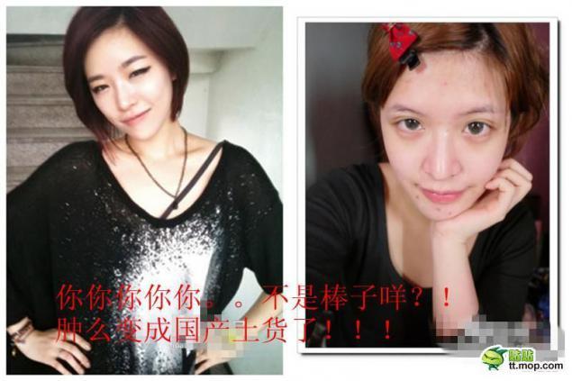 китайцем знакомства корейцем с