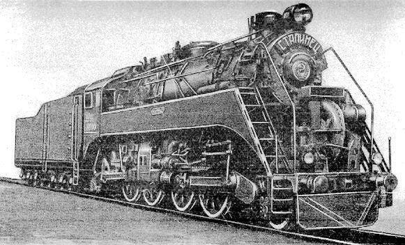 Locomotive Starts Moving Like A Clic Steam Train And Upon Reaching The Sd Of 15 25km H Began Injection Sel Fuel Instead In