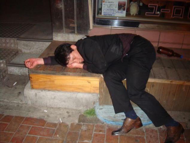 присланное фото пьяная