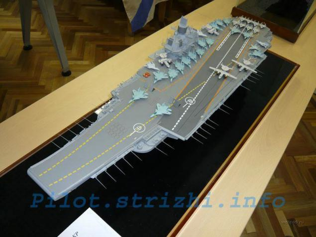 Future Russian Aircraft Carriers and Deck Aviation. - Page 40 6af12fa591
