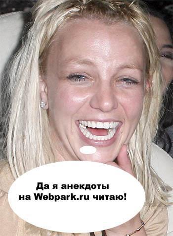 Чеченский порно любительский съемка скачать на телефон фото