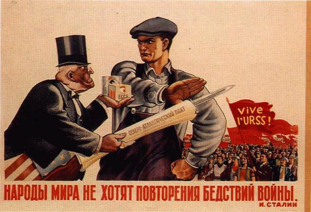 maoist interpretation of theater as propaganda