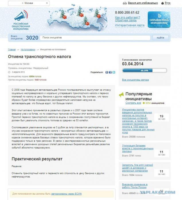 медовых транспортный налог в ставропольском крае на 2017 первый муж