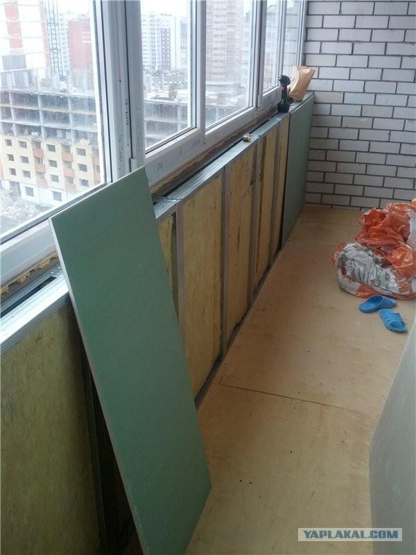 Утепление и отделка балкона своими руками - всё о балконе.