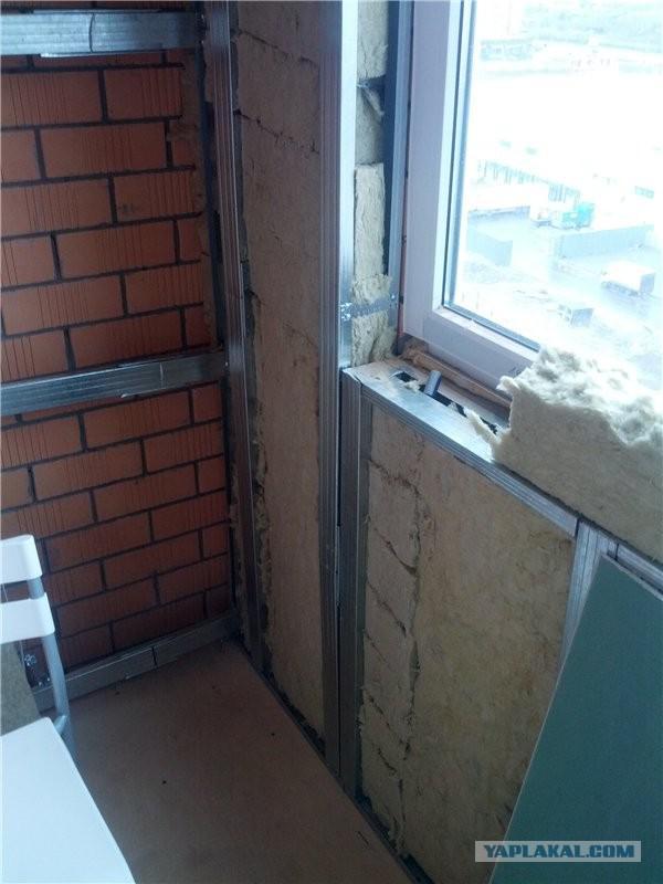 Утепление и отделка лоджии (балкона)lux-dekor.ru - портал о .