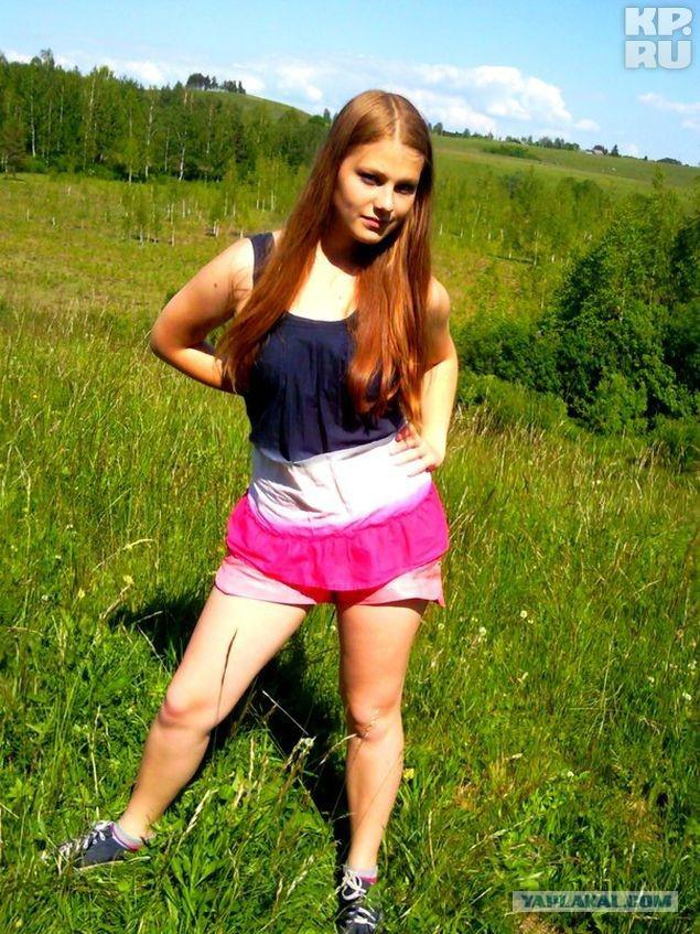 The Scandal With The Russian Post Pskov Schoolgirl Found