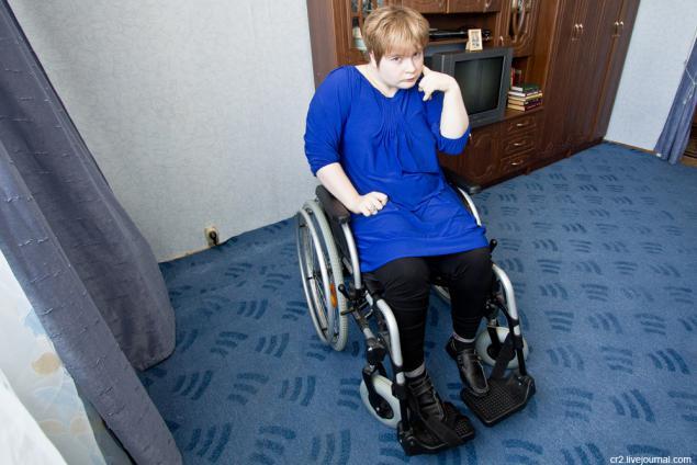 Портал знакомств инвалидов