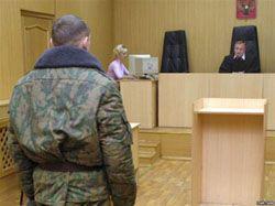 Московский военный гарнизонный суд реквизиты