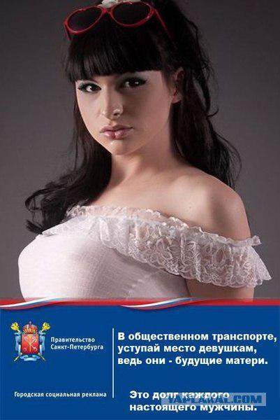 sosushie-russkie-muzhiki