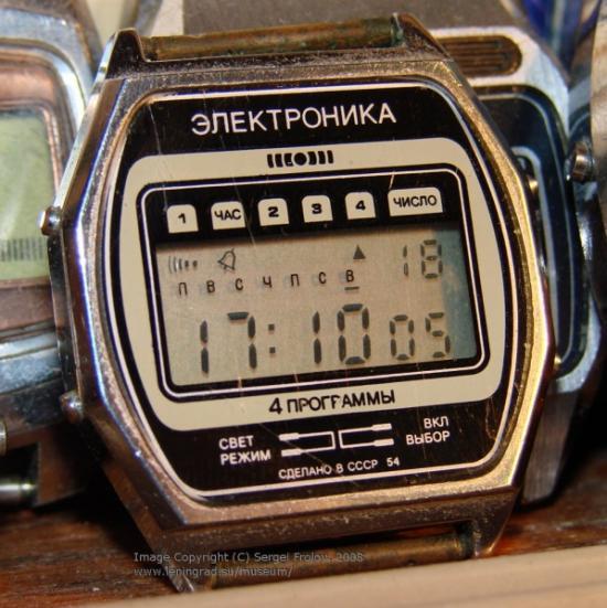 Детские часы: купить детские наручные часы в Москве