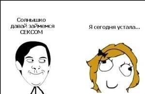 rossiyskiy-trahayu