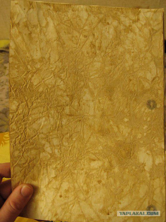 аллергия на старую бумагу симптомы