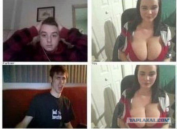 знакомство с девушкой видеочат онлайн