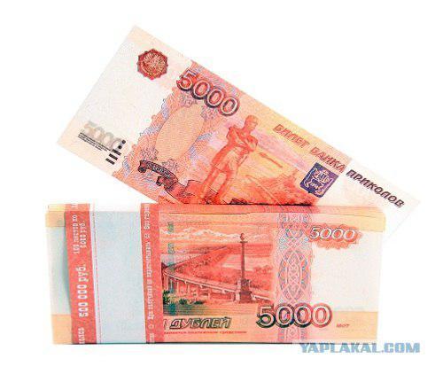 5000 рублей в подарок от сбербанка 99