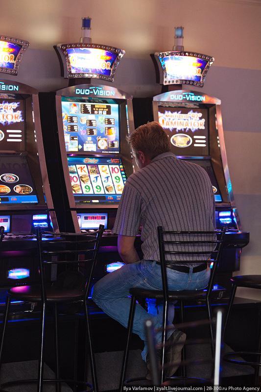 Зоконодательство по казино и игровым автоматам маил ру рулетка