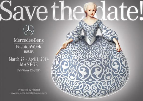 Fashion Latest fashion news style tips amp people